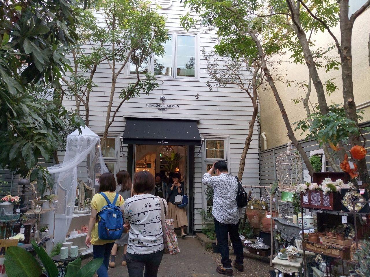 吉祥寺中道通りにある雑貨店コベントガーデン