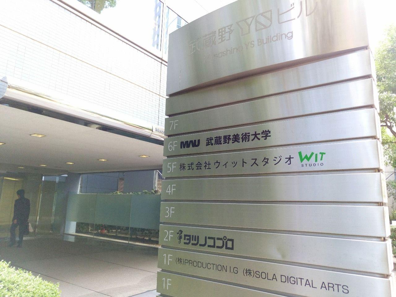 武蔵野美術大学が三鷹にもできました