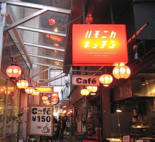 吉祥寺駅前のハモニカ横丁