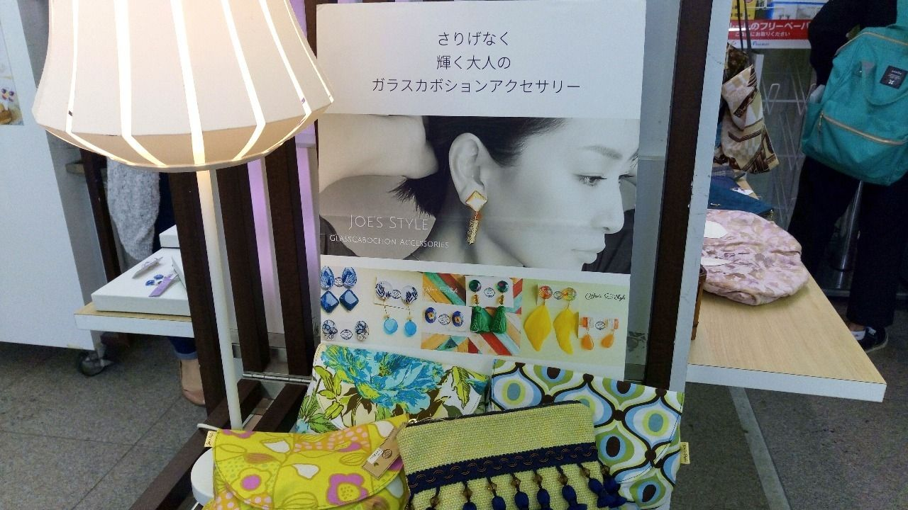 JR三鷹駅ナカのJOE'S STYLE