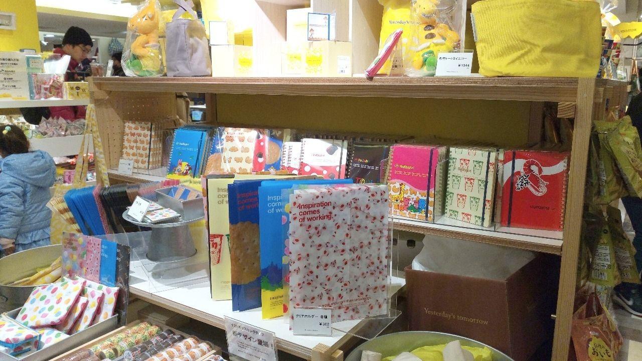 Yesterday's tomorrowが吉祥寺アトレにできました。カルビーのお菓子