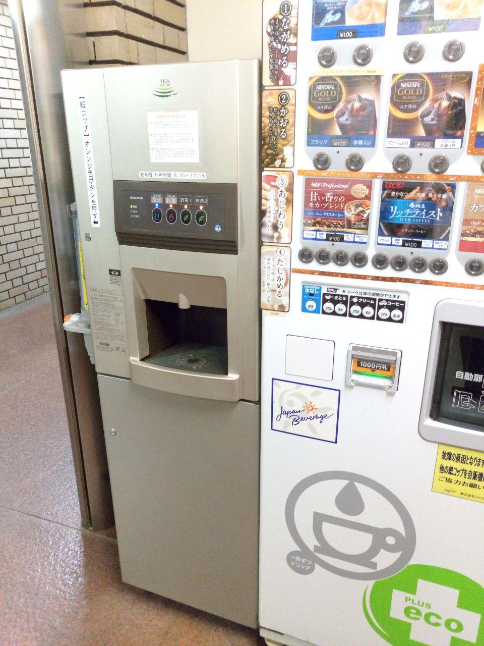 武蔵野市役所もいっとき避暑地です