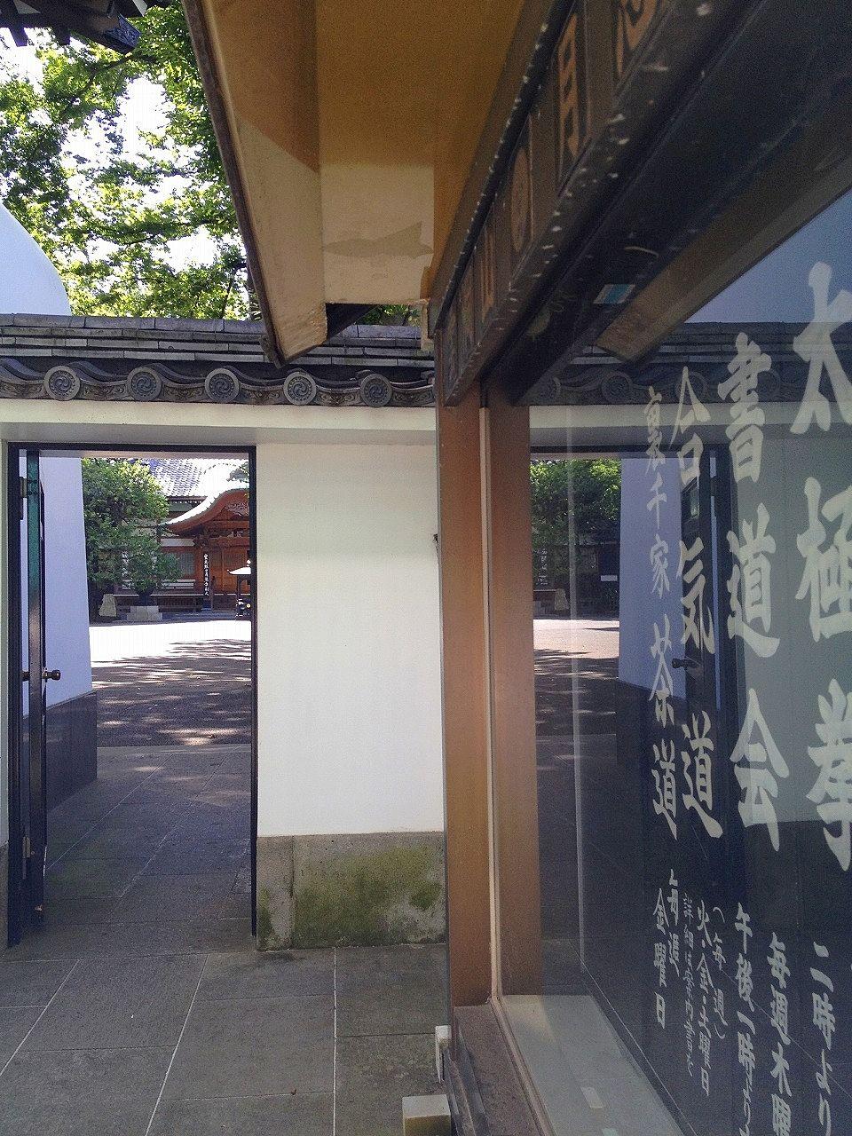 月窓寺では座禅会、華道、茶道、合気道も行われています