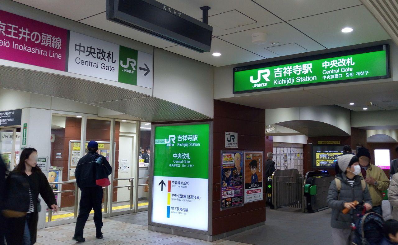 むかし武蔵野歴史散策コースの集合はJR吉祥寺駅中央改札