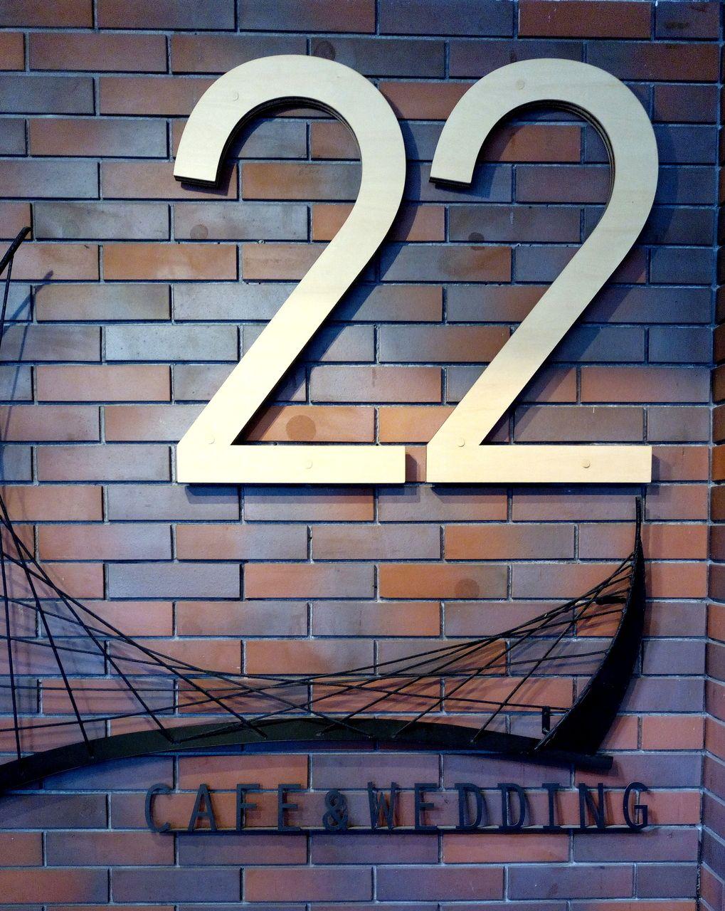 吉祥寺のカフェウエディング22は結婚式だけでなく、カフェとしても最高