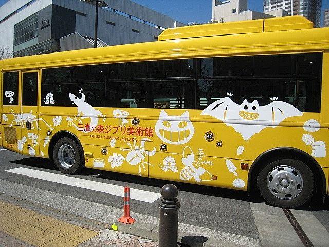 三鷹の森ジブリ美術館にはコミュニティバスが走っています